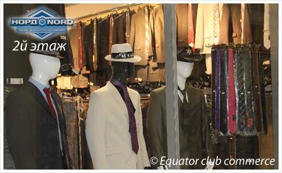 Женские деловые костюмы адреса магазинов в москве